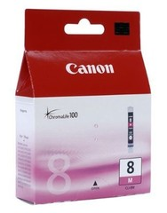 Canon CLI-8M purpurový