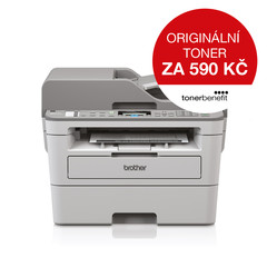 Brother MFC-B7715DW Toner Benefit