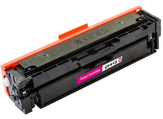 Kompatibilní toner s HP CF530A (205A) černý
