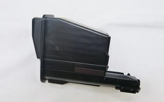 Kompatibilní toner s Kyocera TK-1115