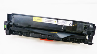 Kompatibilní toner s Canon CRG-718Y žlutý