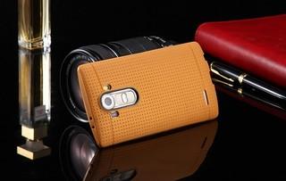 Ochranné pouzdro na LG G4 - zlaté