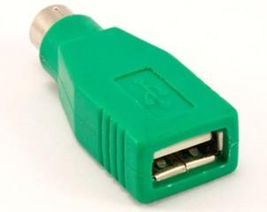 Redukce pro USB myš na PS2