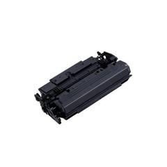 Kompatibilní toner s Canon CRG-041H, 0453C002